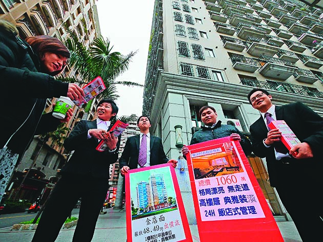 China's Rich Stir Up Taipei Property Market