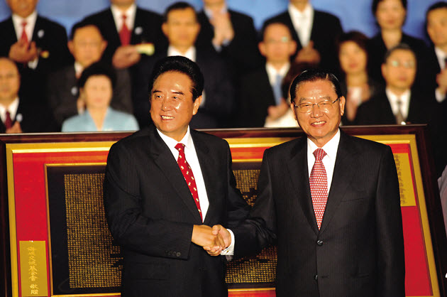 Sites Set High for China MOU