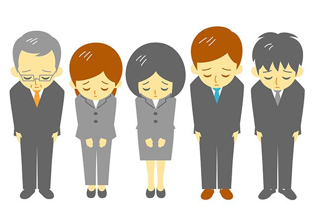 丁菱娟:道歉有這麼難嗎?