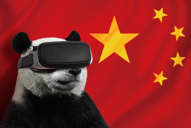 數位中國:山寨升級,迎接自造