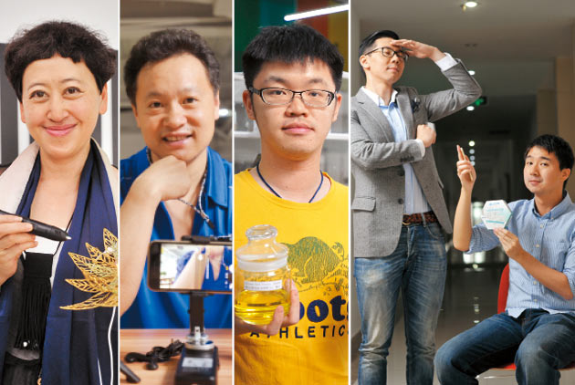 Taiwanese Startups Flock to Pearl River Delta
