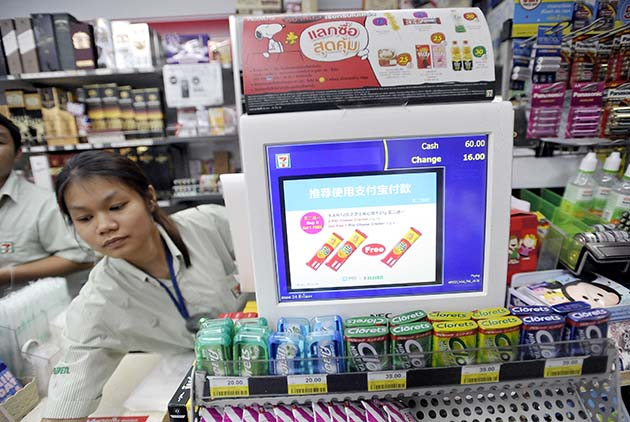 Can Alipay Conquer Asia?