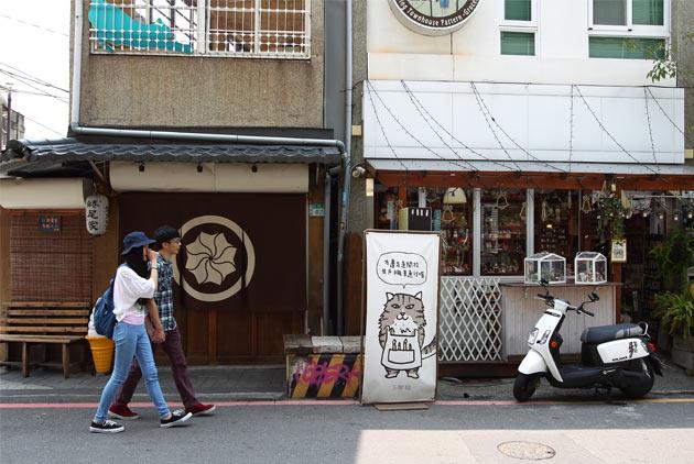 《經濟五四三》一位經濟學家的台南老屋散步