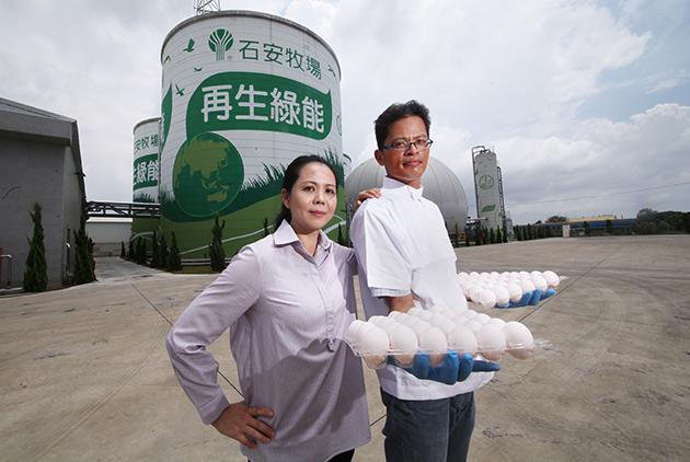 【專欄】朱竹元:養雞兼賣綠電 循環經濟是門好生意