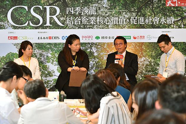 天下CSR夏季沙龍:CSR花錢卻可以為公司加分