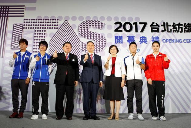 台灣紡織業與運動健將強強聯手 – 讓國際看到台灣