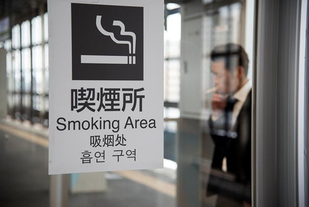日本不抽菸限定好康 理由是為了公平?