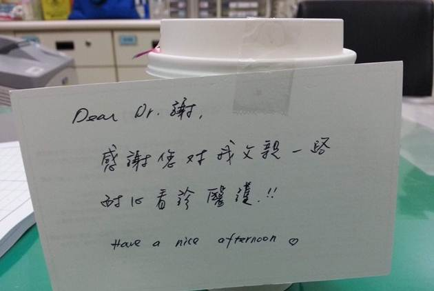 拒絕咖啡的醫師,卻喝下病患女兒送來的這...