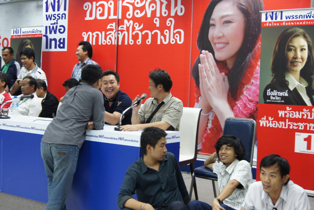 泰國新總理盈拉 一張白紙變身老練政治人物