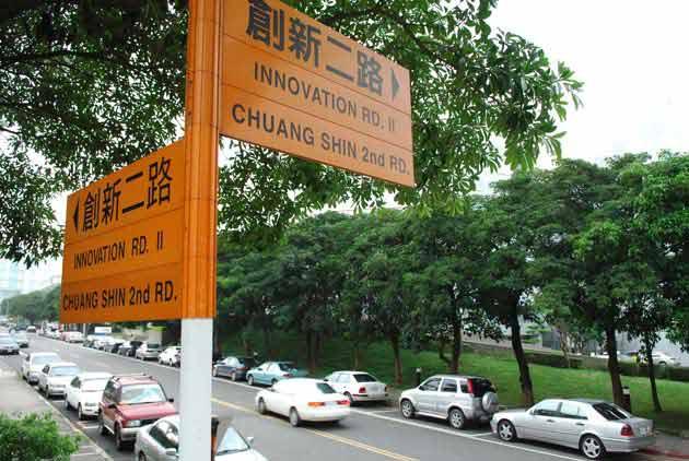 別再說台北市是天龍國,消費不及新竹市