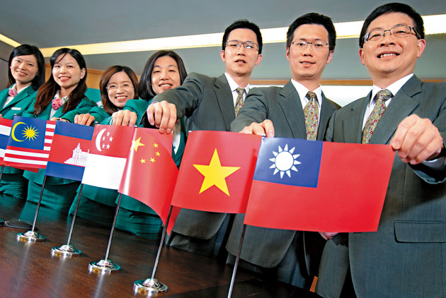 Titans of Taiwan Finance Head South