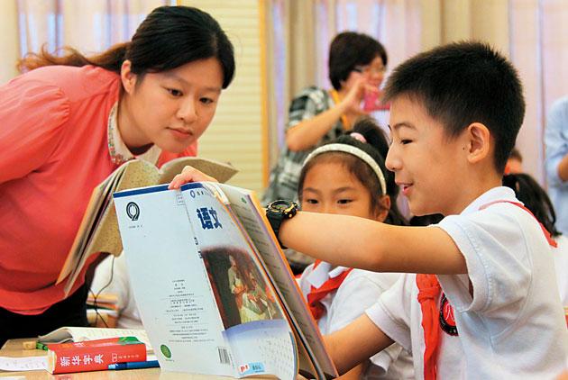 12萬教師 成為教改急先鋒
