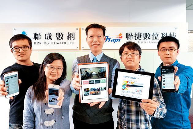 聯成數網/萃取高品質數位內容 提高資訊...