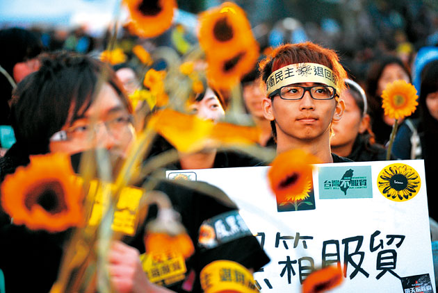 China, Political Infighting on People's Minds
