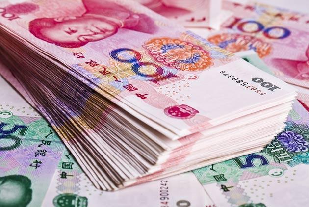 人民幣 鯉魚躍龍門