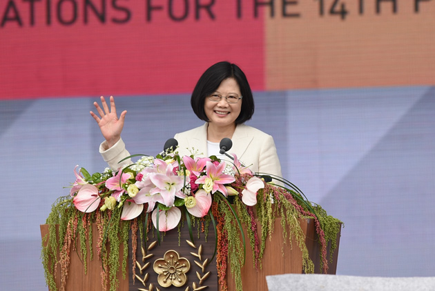 Full Text of President Tsai's Inaugural Address