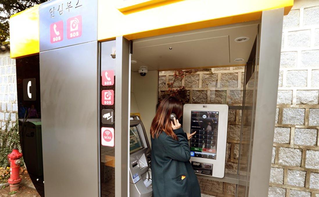 韓國的「安心電話亭」
