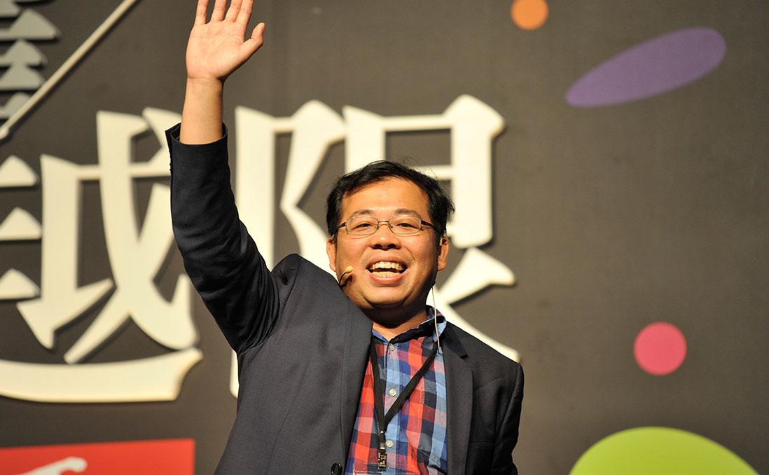 2016全球青年領袖游直翰:「台灣不是鬼島,與其抱怨政府,不如靠自己創造環境。」