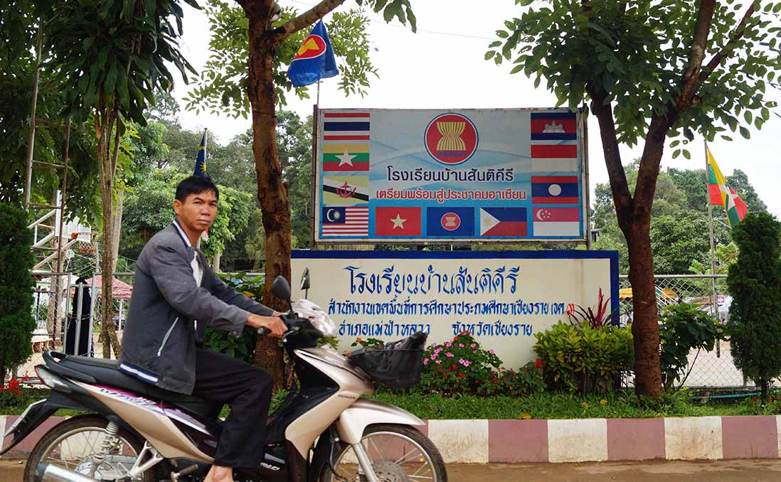 【Jack@曼谷UN亞太總部】致小英總統:全球卡位東南亞,台灣必須急起直追