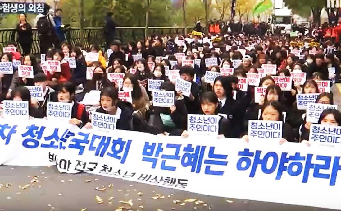 【首爾抗議現場】「父母有錢也是實力」?──苦讀三年輸給特權入學,憤怒高三生加入街頭抗議