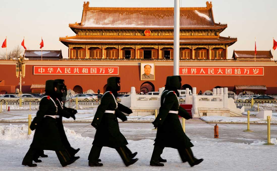 我所認識的四個中國共產黨黨員