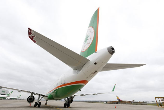 EVA Air Aims High with 'Taiwanese Quality'