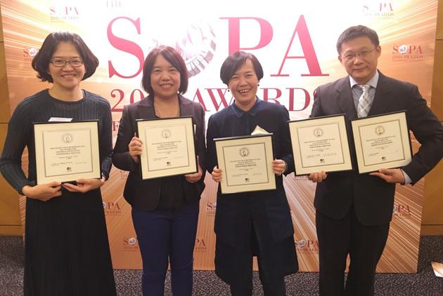 《天下雜誌》獲2016年亞洲卓越新聞獎(SOPA)5項大獎 華文媒體之最